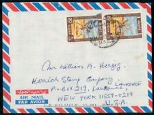 South Sudan Khartoum Airmail to Us New York Cover wwi14945