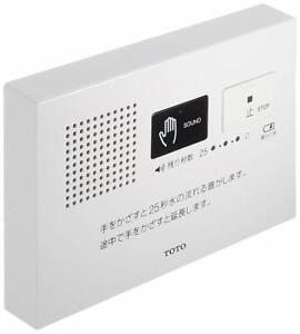 Toto Otohime YES400DR Toilette Klingen Blocker Ausrüstung