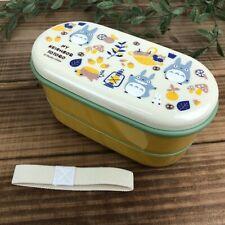 Mon voisin Totoro - Boîte à bento 2 parties Fruits et Légumes - Skater