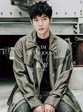 New Kim Hyun Joong Kazaguruma re:wind First Limited Edition C CD Photobook Japan