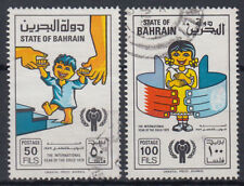 Bahrein 1977 mi.282/83 fine used Bambini Children [gb075]