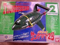 MIB International Rescue Thunderbirds Thunderbird 2 BANDAI Made In Japan