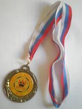 Russia mini football Medal International Tournament Moscow 1999 ФУТБОЛ МЕД�ЛЬ