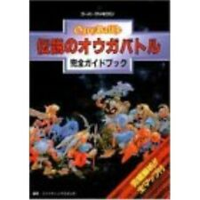 JAPAN Ogre Battle: The March of the Black Queen Kanzen Guide Book