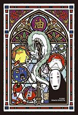 "STUDIO GHIBLI SPRITED AWAY 126 PCS JIGSAW PUZZLE ""WORLD OF GODS"""