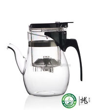 SAMA B-06 High Grade Gongfu Teapot & Mug 600ml