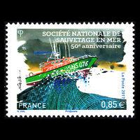 France 2017 - French Sea Rescue Society Ships - Sc 5239 MNH