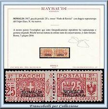 Colonie Italiane 1917 Somalia Pacchi Postali n. 4a doppia soprastam Certificato