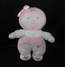 "8"" VINTAGE EDEN BABY PINK DOLL W/ BLOCKS RATTLE STUFFED ANIMAL PLUSH TOY LOVEY"