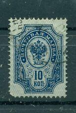 Russie - Russia 1889/1904 - Michel n. 41 x a - Série courante (iv)