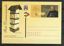 Pologne Polska Poland Polen EP 21 miel ruche abeille bee abeja biene Dzierzon