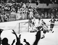 Gordie Howe Photo Picture Detroit Red Wings Olympia Arena Print 8x10 or 11x14