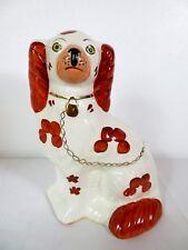 ANTIQUE Vtg STAFFORDSHIRE SPANIEL DOG Ceramic Figurine ENGLAND ART POTTERY #1