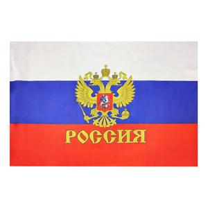 "Russische Flagge Fahne Flag Флаг ""Россия"" 90x150 см с Гербом российский триколор"