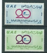UAE 20th Anniversary of International Telecoms Satellite Set Unmounted Mint