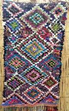 New Moroccan Boucherouite rag Rug 162 X 92cm