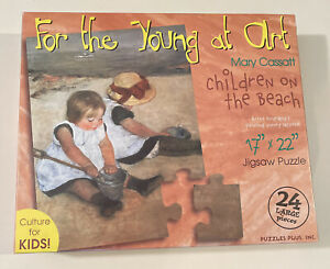 """Children On The Beach Painting For The Young At Art 24 Piece Puzzle 17"""" X 22"""""""