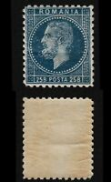Romania 1879 SC 71a mint blue. c6680