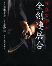 """IAI Japanesse Sword Book, """" IAIDO """" Ogura Noburo,Japan, 2006, very good"""