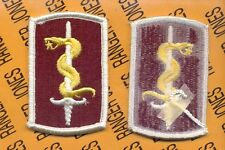 US Army 30th Medical Brigade dress uniform patch