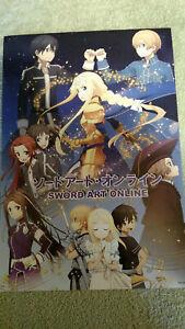 Sword Art Online Poster 16.5x11.5