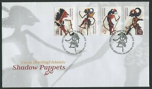 COCOS (KEELING) ISLANDS: SHADOW PUPPETS 2018 - FDC