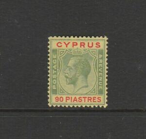Cyprus 1924/8 GV 90pi, Fresh LMM SG 117