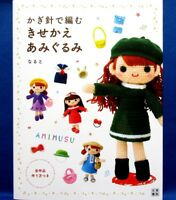 Crochet Dress-up Amigurumi Doll /Japanese Knitting Craft Book Brand New!