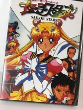 Sailor Moon Sailor Stars DVD Complete Series Sealed New in Box