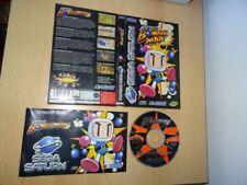 Videojuegos de arcade para Sega Saturn