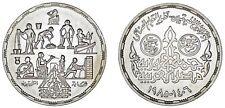 5 SILVER POUNDS EGYPT / 5 LIBRAS PLATA EGIPTO. PROFESSIONS 1985. UNC/SC.