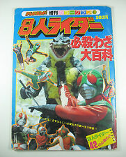 Kamen Rider EARLY Book/Manga/Super Hero Animation/Shotaro Ishinomori/Japan Anime
