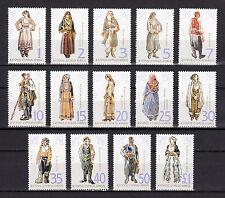"CYPRUS 1994 ""CYPRUS COSTUMES"" DEFINITIVE SET MNH"