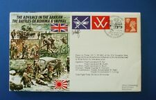 1994 ADVANCE IN THE ARAKAN BATTLES OF KOHIMA AND IMPHAL SIGNED COVER