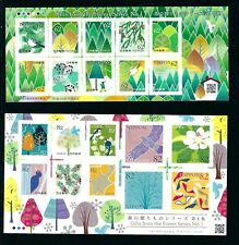 JAPAN 2017 Gifts From the Forest Series No 1  Mini S/S x 2 Stamp