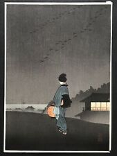 """Woman with Lantern"" night scene Japanese woodblock print c. 1930s"