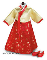 "Doll Clothes 18"" Korean Hanbok Dress by Carpatina Fits American Girl Doll"
