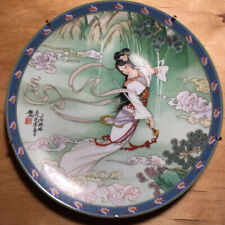 Decorative plate>Chinese>home decor>porcelain