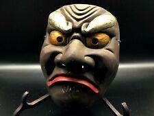 Japanese vintage pottery hannya /Antique demon omen oni noh ④