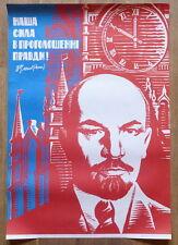 1987 HUGE SOVIET UKRAINIAN VINTAGE ART POSTER UKRAINE LENIN QUOTE KREMLIN CHIMES