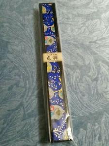 Made in Japan Chopsticks storage case. Sealed in original packaging