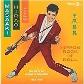Masaaki Hirao & His All Stars Wagon - Nippon Rock'n'Roll - The Birth Of Japanese