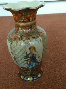 "Vintage 10"" Glamorous China Flower Vase gold inlay flowers and girls"