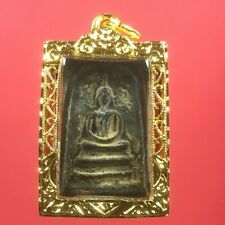 PHRA SOMDEJ LP TOH WAT RAKANG TALISMAN PENDANT THAI BUDDHA AMULET