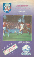 Orig.PRG   EC 1   1989/90    DNEPR DNEPROPETROWSK - LINFIELD FC  !!  SEHR SELTEN