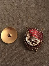 USSR Soviet Russian Military Order Of The Red Banner