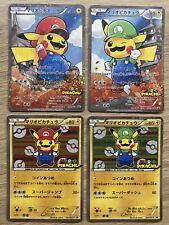 Carte Pokemon Pikachu Mario & Luigi Star Promo ピカチュウ Custom Card Fan Made