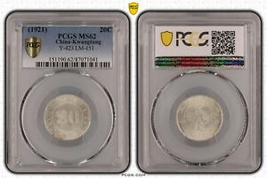 China coin Kwangtung silver 20 cents 1921(year10)PCGS MS62