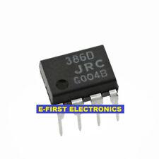 50pcs NJM386D JRC386D DIP-8 Mono/Audio Amplifier
