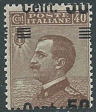 1923-27 REGNO EFFIGIE SOPRASTAMPATO 50 SU 40 CENT VARIETà MNH ** - P56